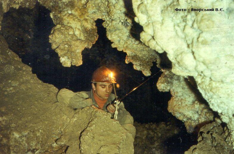 Рекреаційно-туристичні можливості під землею